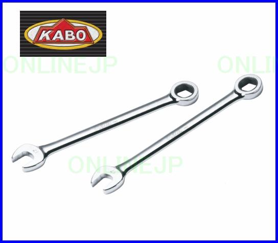 画像1: 【KABO】工具  ギアレスラッチェットレンチ ベアリングシステム VCK