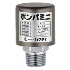 ボンパミニ(配管取付型)水撃防止器  643-502