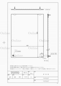 画像1: 割れないミラー 440×350×5 鏡  PM-14【東プレ】