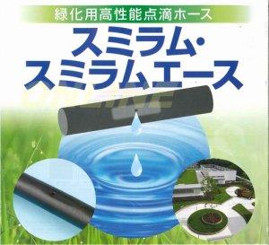 画像1: ポリエチレン管 20 ISO 規格 WB6520 黒 50M (1)