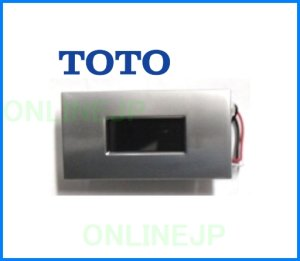 画像1: HH54002 光電センサー【TOTO】US800CE用   (1)