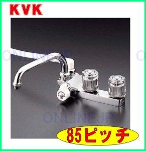 画像1: KF13GEC【KVK】 85ピッチ デッキ形2ハンドルシャワー(左側シャワー) (1)