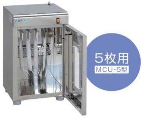 画像1: MCU-5型 マスク殺菌庫 (1)