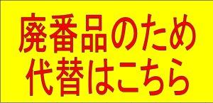 画像1: 【TOTO】 機能復旧ユニット(TEA95用) THE95 (1)