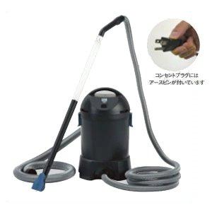 画像1: C50PT410  ポンドバキューム2 【グローベン】 池専用の掃除機  (1)