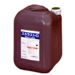 画像1: スライム専用除去剤「スカラストD」 和協産業 (1)