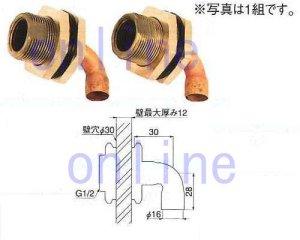 画像1: UB(ユニット)貫通金具 ネジ  UB-4 (1)