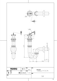 画像1: Z14PVHL-EH     L型排水ホース用アダプタ Φ30ホース×VP・VU50 【ミヤコ】