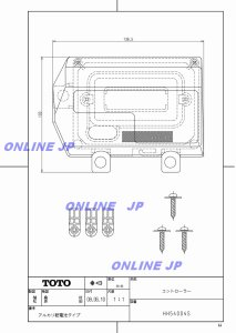 画像1: HH54004S【TOTO】 US800CK用 コントローラ  (1)