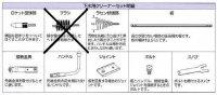 画像1: KAKUDAI  下水用クリーナー(2.5m)  6053