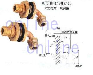 画像1: UB(ユニット)貫通金具 ネジ  UB-7 (1)