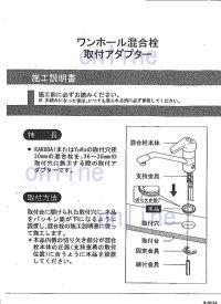 画像2: 【激安No1】117-018-カクダイ 台付シングルレバー混合栓 分水孔つき (分岐取付可能) キッチン用水栓