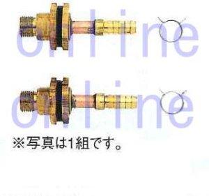 画像1: UB(ユニット)貫通金具 10A用・12A用   UBFS (1)