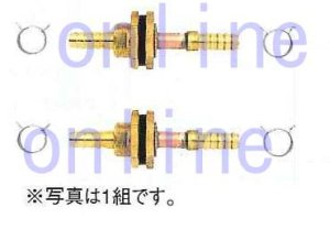 画像1: UB(ユニット)貫通金具 15A用  UB-15S (1)