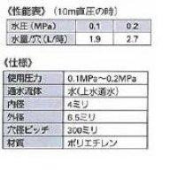 画像3: 【株式会社カクダイ】 マカロニホース用 マカロニドリップ  NO-573-55-30