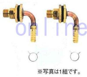 画像1: UB(ユニット)貫通金具 10A用・12A用  UBFL (1)