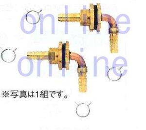 画像1: UB(ユニット)貫通金具 10A用・12A用  UBL (1)