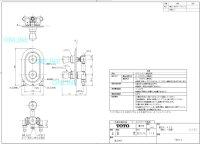 画像1: TMS20C【TOTO】 壁付2ハンドル13(シャワバス・一時止水)(浴室)(JIS)