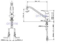 画像3: 【激安No1】117-018-カクダイ 台付シングルレバー混合栓 分水孔つき (分岐取付可能) キッチン用水栓