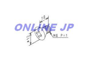 画像1: 【TOTO】丸皿小ねじM6×10  61125N (1)