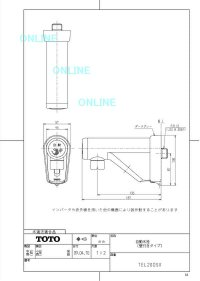 画像1: SS1Vシリーズ  -ミナミサワ 水すい 立型単水栓