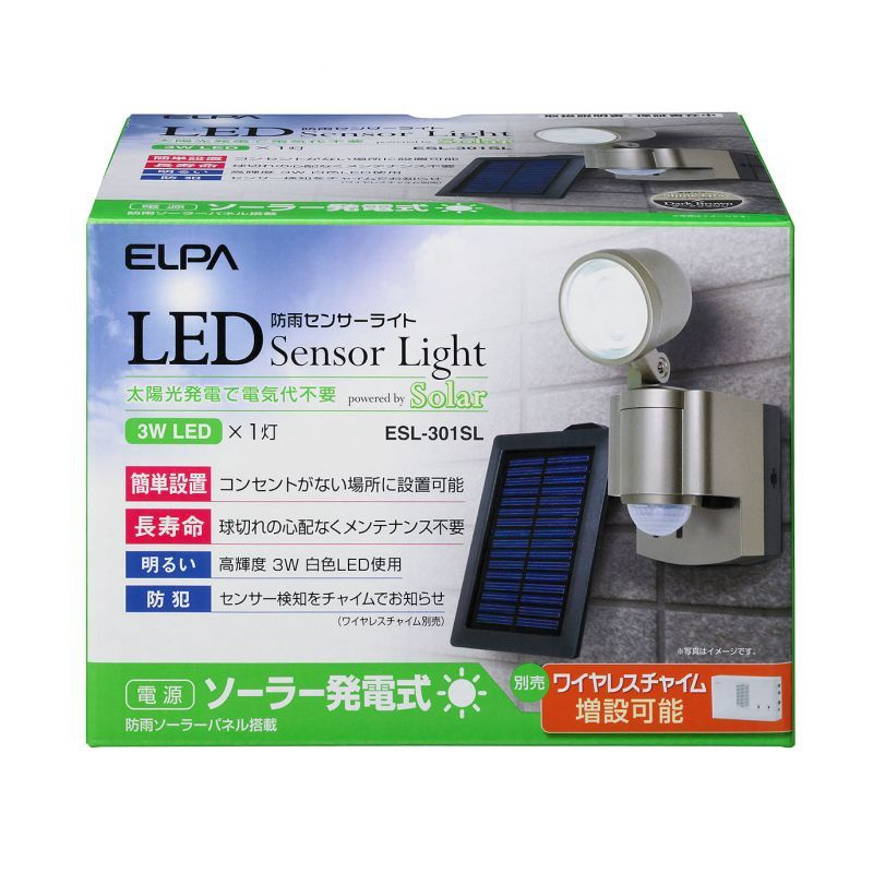 【ELPA エルパ】ソーラー3WLEDセンサーライト1灯 ESL-301SLのこと ...
